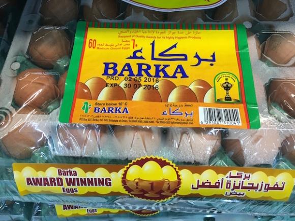 Barka Eggs, Muscat