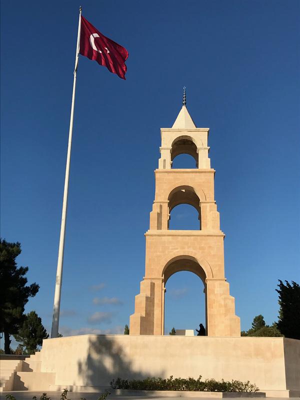 Turkish Memorial