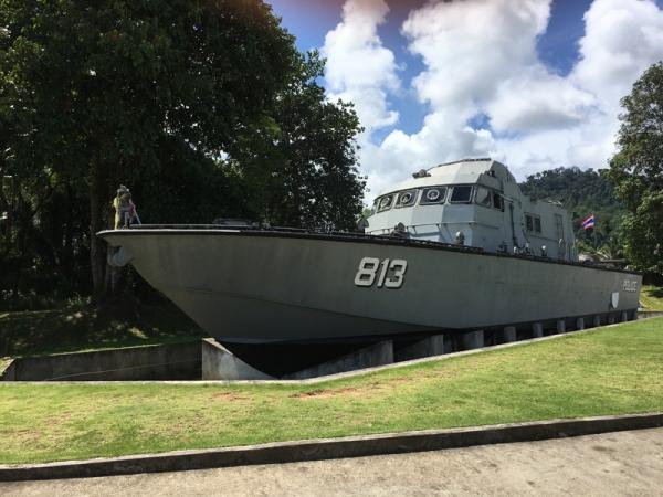 Patrol Boat 813